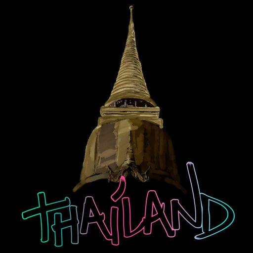 cropped-thailand.jpg